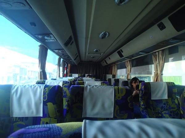 Bus fra Singapore til KL