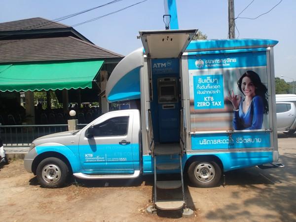 ATM Bil Thailand